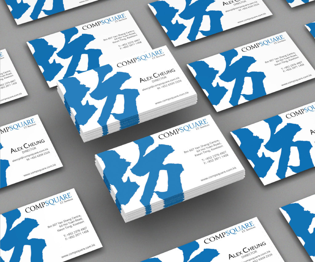 CompSquare CompSquare-Business-Card-Mockup-1024x853 Namecard mockup Graphic Design